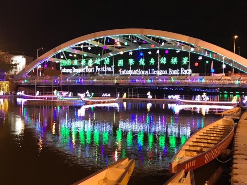光耀鹿港-夜間龍舟賽龍舟會場  年度:2018  來源:彰化縣政府