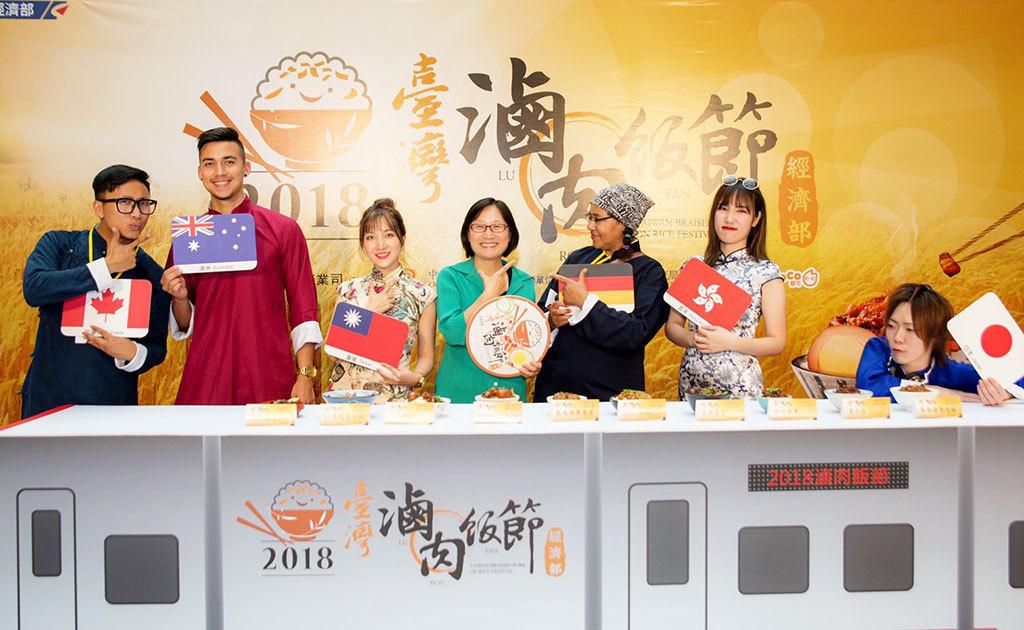 國際網紅來臺吃國飯  年度:2018  來源:經濟部