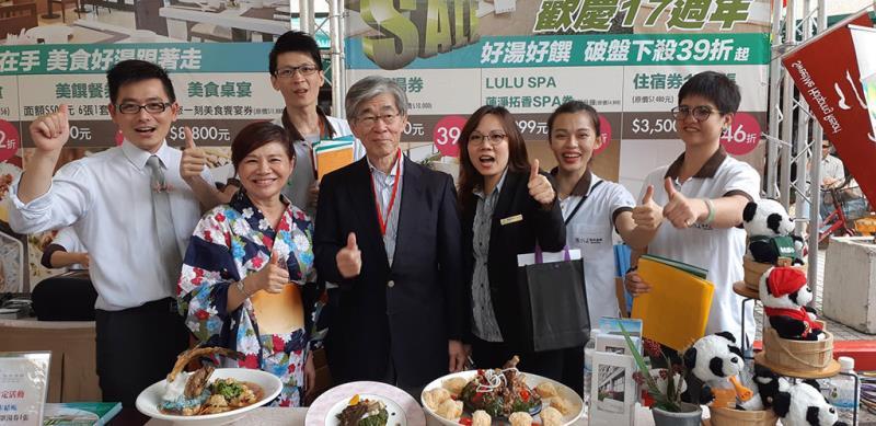 各家美食、溫泉優惠盡在2018臺北溫泉季,好玩好買通通有  年度:2018  來源:臺北市溫泉發展協會