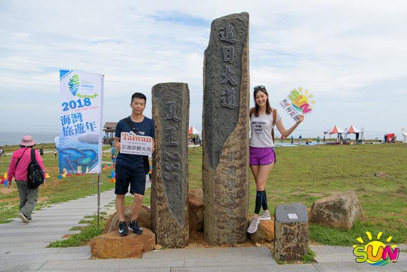 澎湖虎井嶼23.5音樂會-追日大道夏至235地標  年度:2018  來源:交通部觀光局