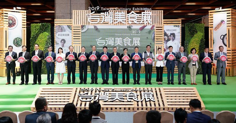 台灣美食展盛大開幕  年度:2019  來源:財團法人台灣觀光協會