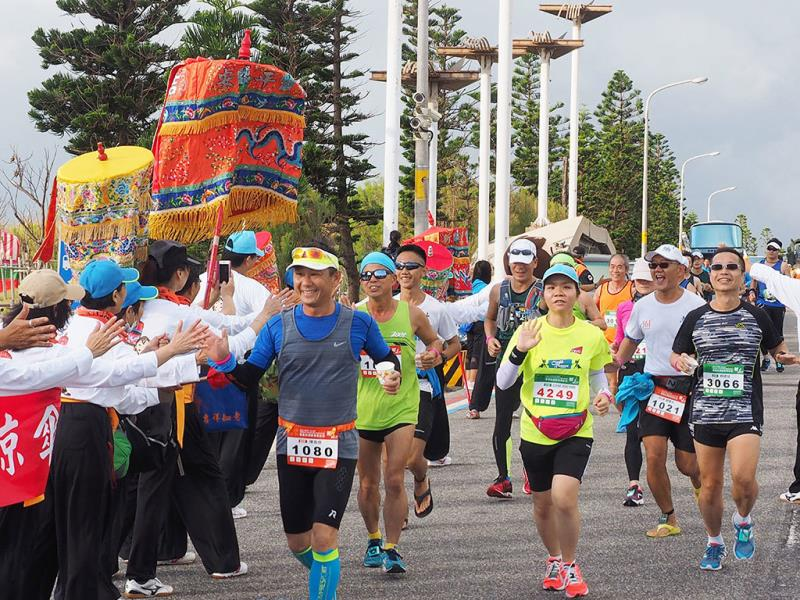 Penghu Cross-sea Marathon