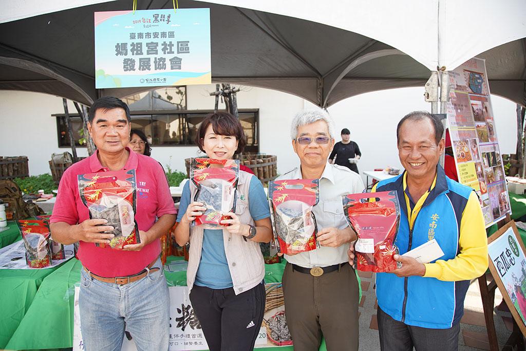 在地農漁好物推售  年度:2019  來源:台江國家公園管理處