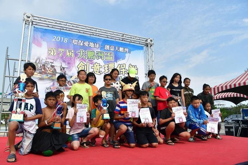 由國中小學生組成的創意環保船比賽頒獎典禮  年度:2018  來源:大鵬灣國家風景區管理處