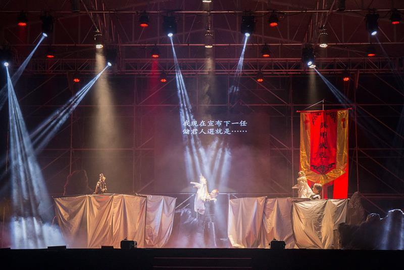 開幕晚會  年度:2017  來源:雲林縣政府文化處