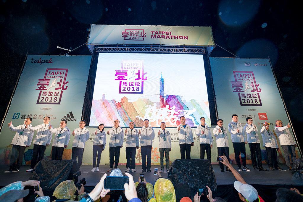 臺北馬拉松邁向國際  年度:2018  來源:臺北市政府體育局