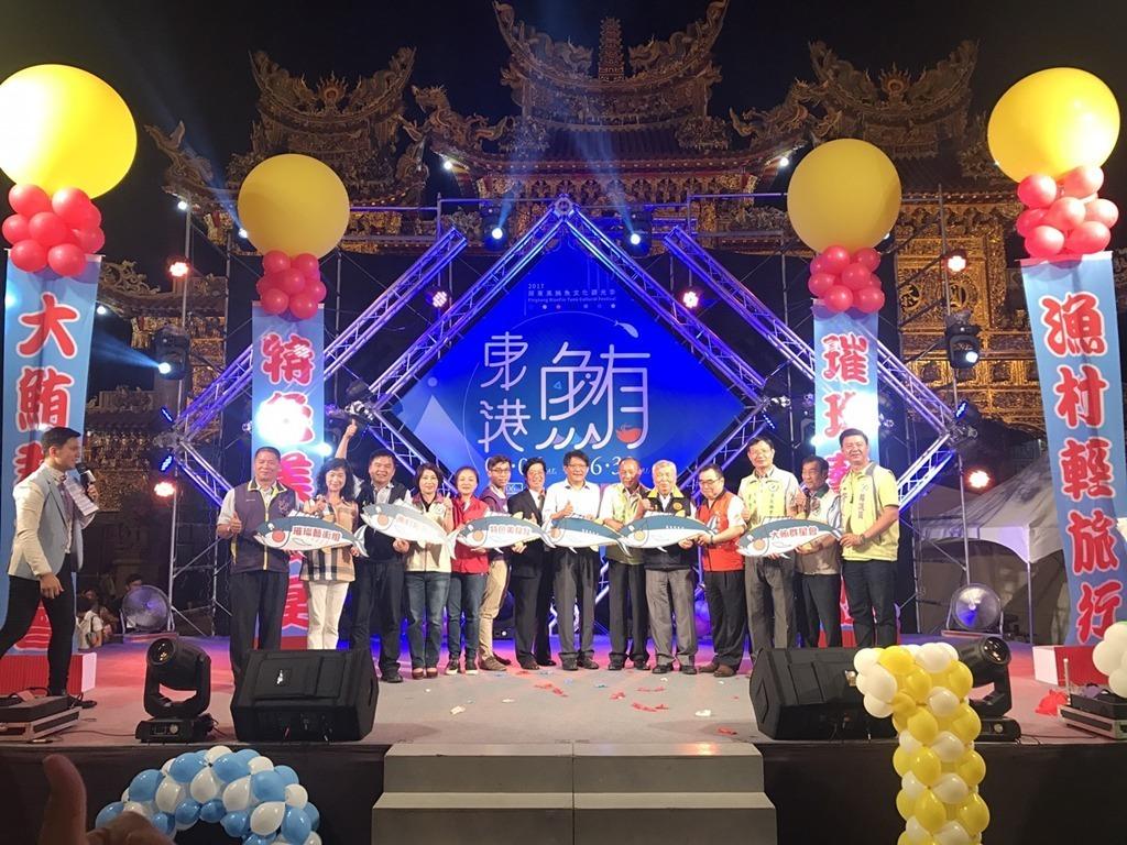 大鮪群星開幕晚會  年度:2017  來源:屏東縣政府
