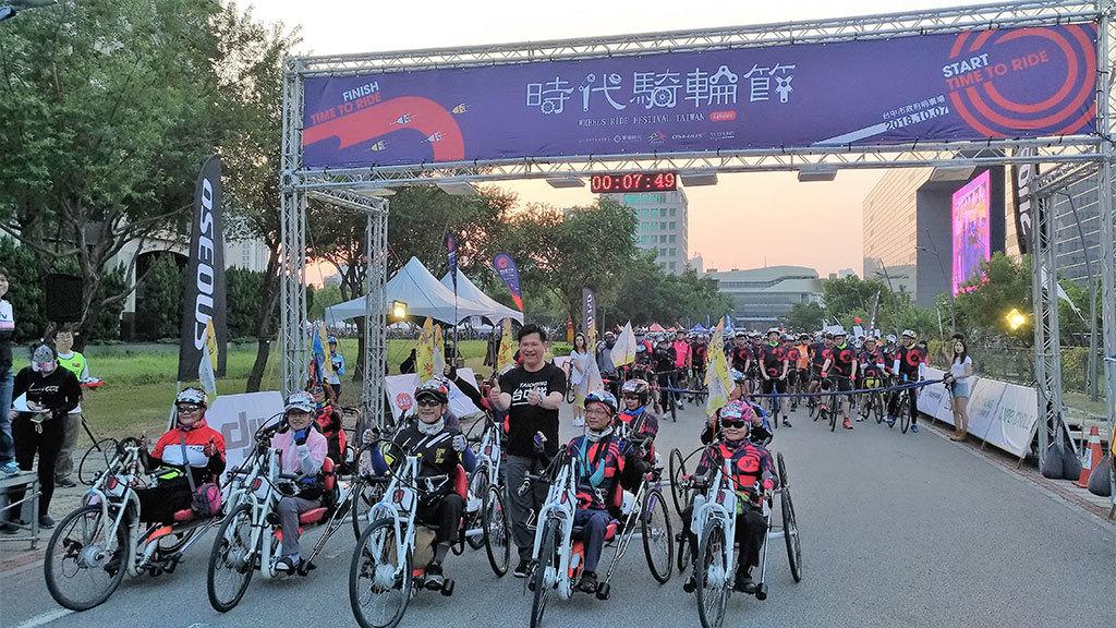 臺中時代騎輪節  年度:2018  來源:交通部觀光局