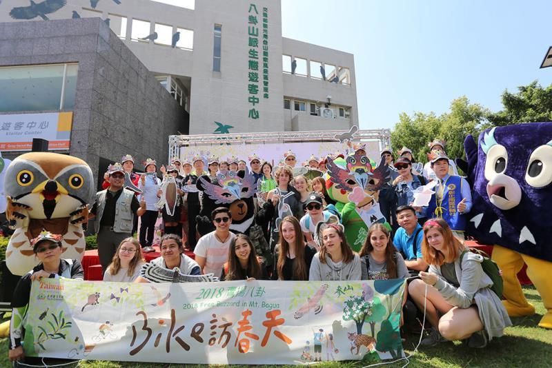 活動開幕式  年度:2018  來源:參山國家風景區管理處