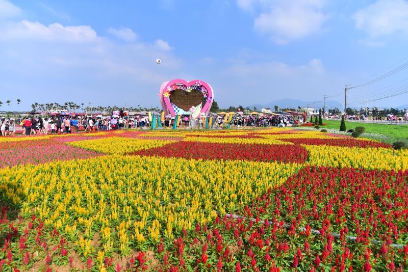 新社花海節  年度:2015