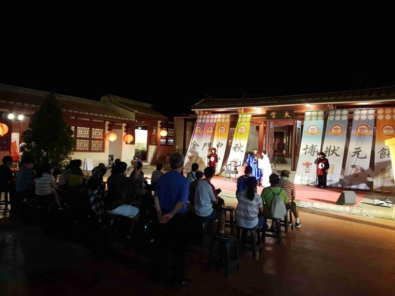 總兵署博餅故事小劇演出  年度:2017