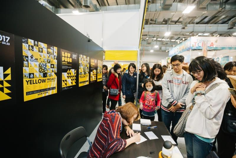花博公園爭艷館授權領域展區  年度:2017