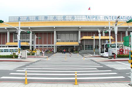 臺北松山機場第一航廈(國際線)外觀