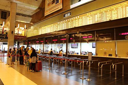 臺北火車站大廳售票處