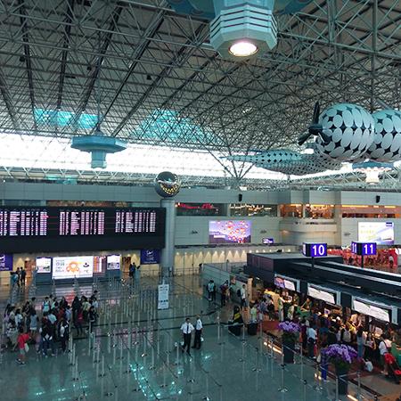 Aeropuerto internacional de Taoyuan