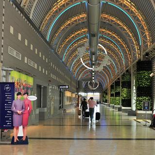 Aeropuerto internacional de Kaohsiung
