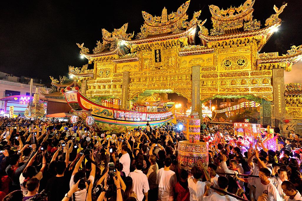 東港迎王平安祭