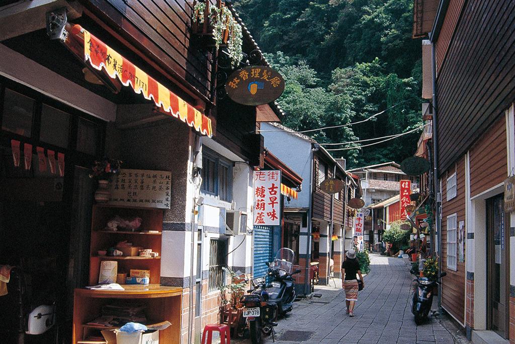 Calle Antigua de Tai'an