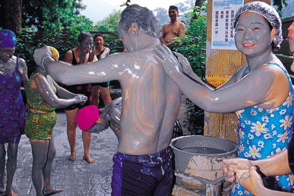 Aguas termales de Guanziling
