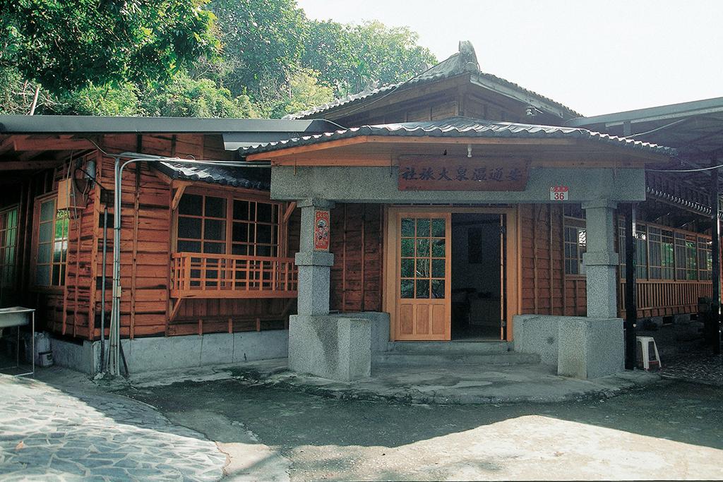 Aguas termales de Antong