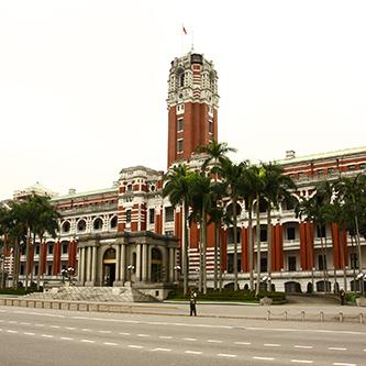 Edificio de la Oficina Presidencial