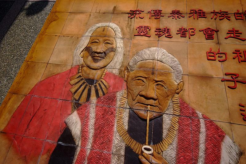 嘎拉賀部落