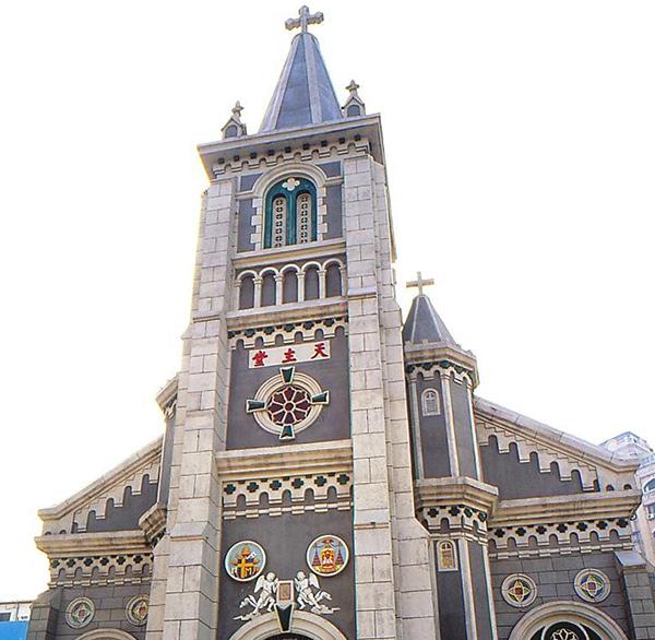 Iglesia Católica de Taiwán