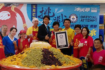 1554公斤芒果超大刨冰 再創金氏世界紀錄