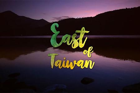 花東之美躍上國際!East of Taiwan獲葡萄牙最佳亞洲影片!