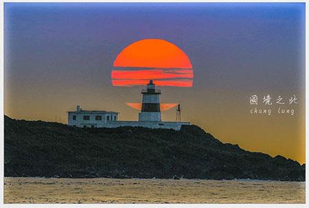 富貴角懸日美景 期間限定20天 燈塔夕陽連成一線