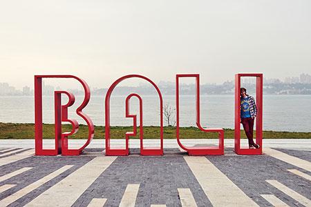 2021自行車旅遊年行程推廣 踩動臺灣 多元暢遊-八里騎乘體驗
