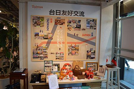 『台湾です』一秒到台灣!逛台遊館體驗吃喝玩樂